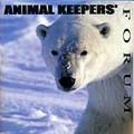AKF Dedicated Issue – Polar Bear